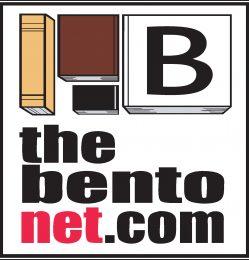 bentonet-bookish-logo Square